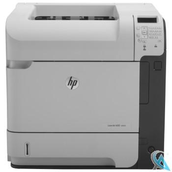 HP Laserjet 600 M603dn gebrauchter Laserdrucker