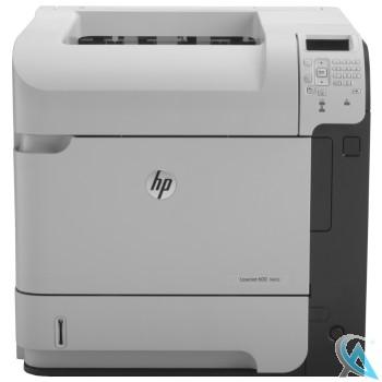 HP Laserjet 600 M603n gebrauchter Laserdrucker